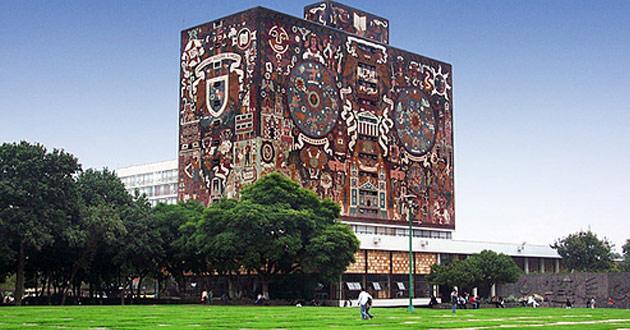Universidades en l nea en el df cdmx for Diseno de interiores universidad publica